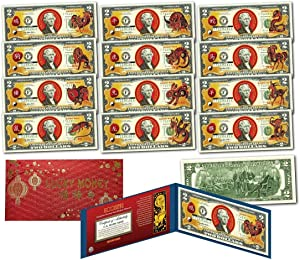 CHINESE ZODIAC Lunar NEW YEAR Animals Genuine $2 US Bills - COLLECTION OF ALL 12