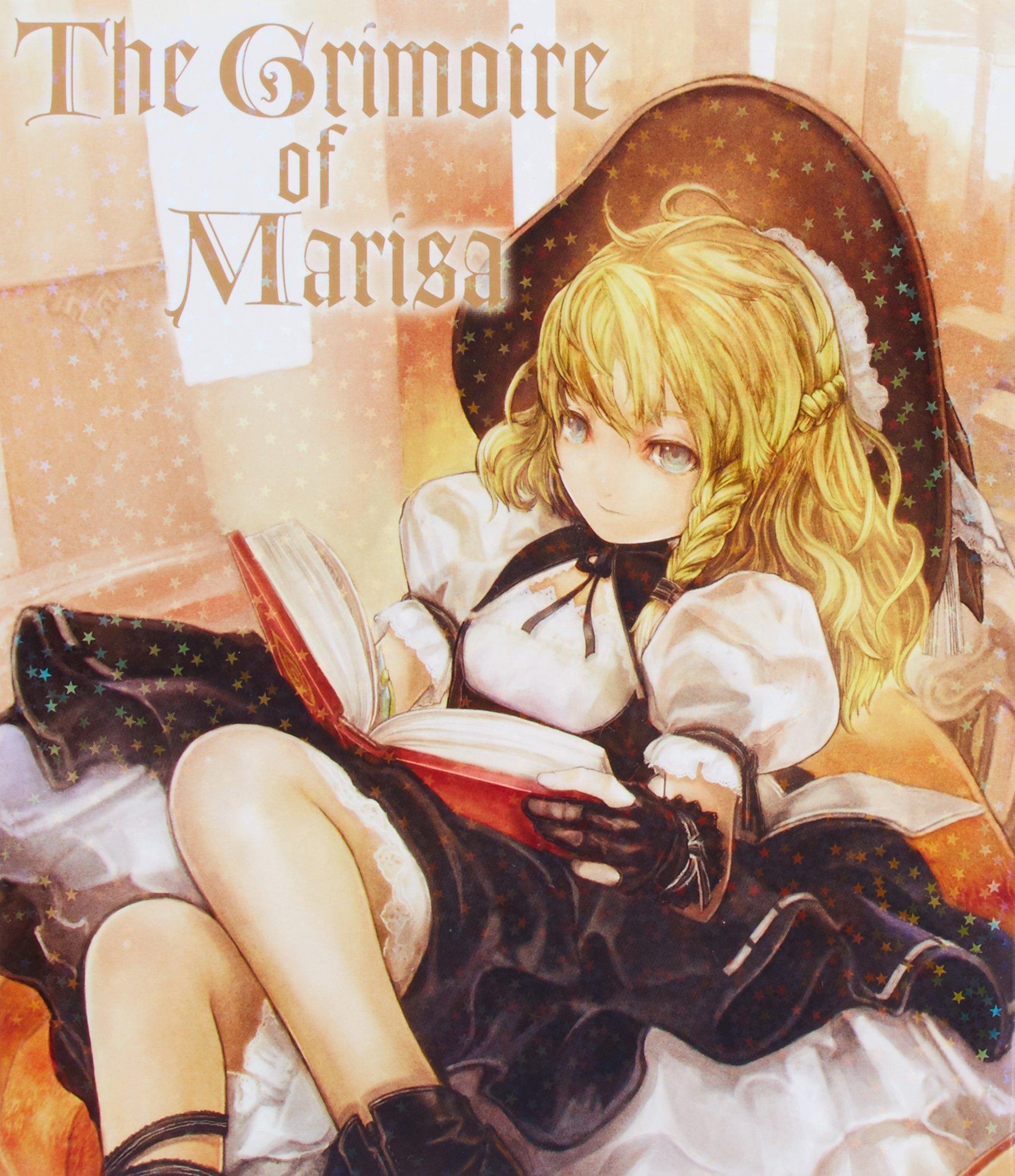 The Grimoire of Marisa(グリモ...