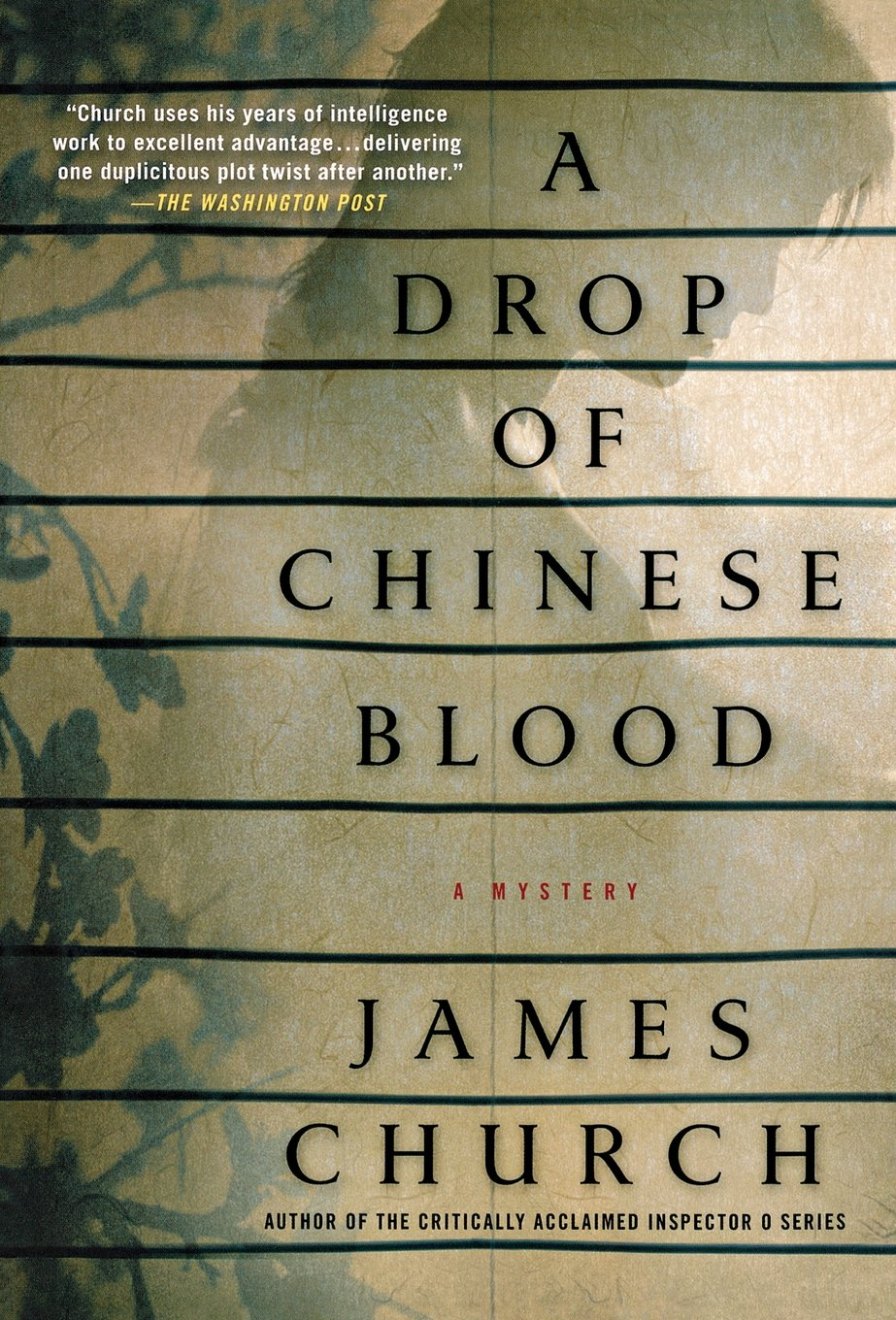 Drop Chinese Blood Mystery Inspector product image