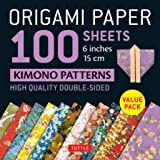 "Origami Paper 200 Sheets Kimono Patterns 6"" (15 CM): Tuttle Origami Paper: High-Quality Double-Sided Origami Sheets Printed with 12 Patterns (Instruct"