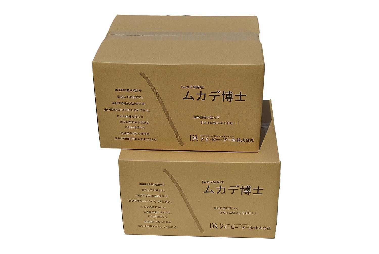ムカデ博士 20kg (10kg×2箱) ムカデ駆除剤 粒状タイプ ムカデをシャットダウン害虫駆除剤 B019O43DHO