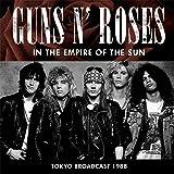 In the Empire of the Sun Radio Broadcast Tokyo 1988