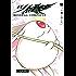 ツバサ(21) (週刊少年マガジンコミックス)