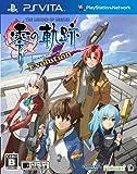 The Legend of Heroes: Zero no Kiseki Evolution[Japanische Importspiele]