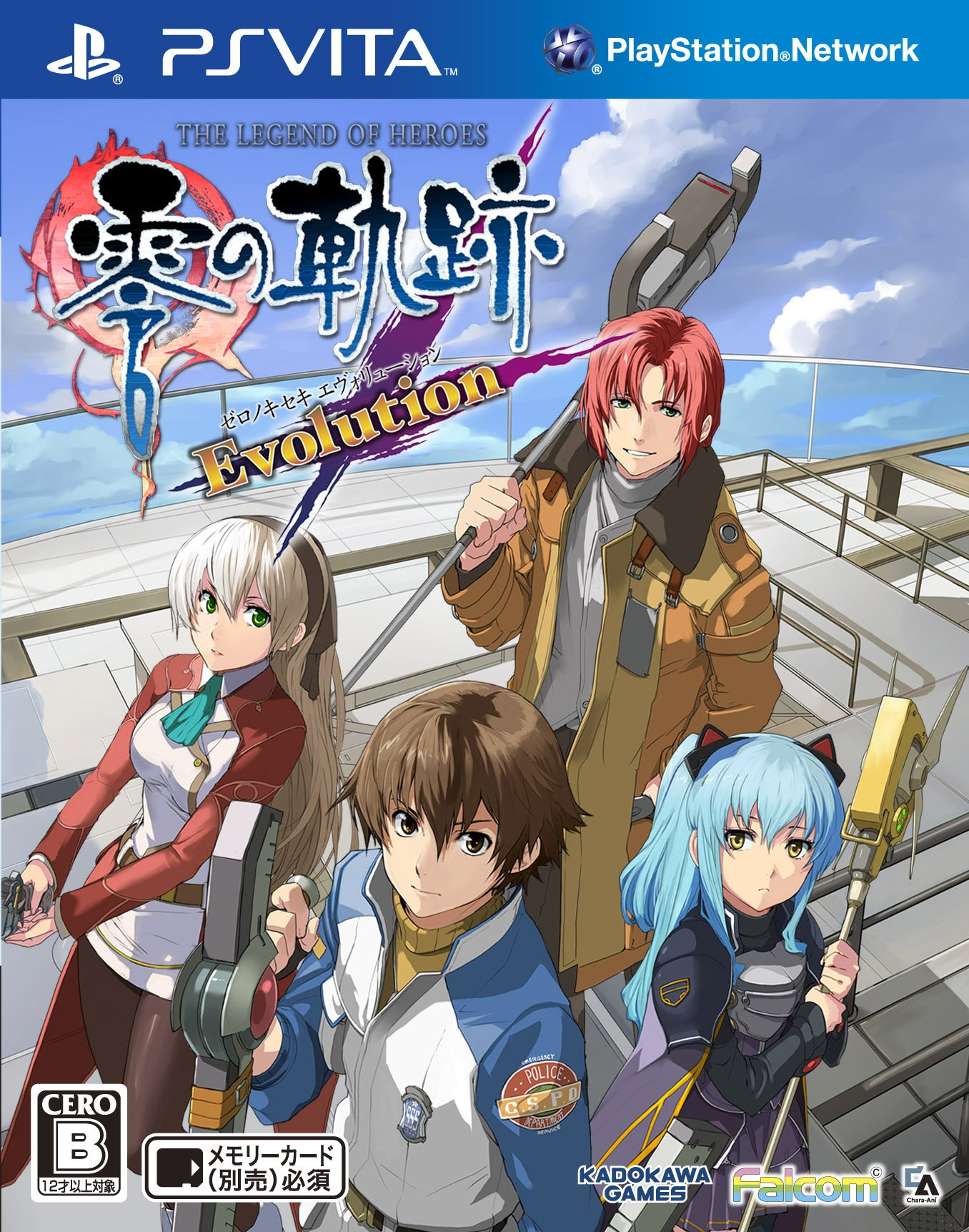 Evolution: The Legend of Heroes Zero no Kiseki [Japan Import]