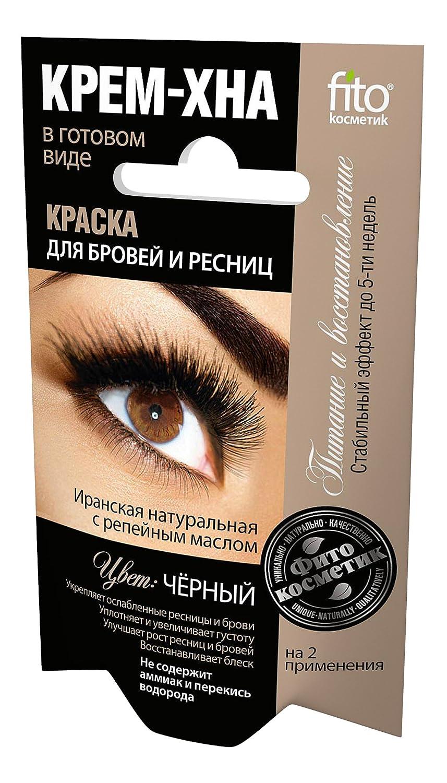 Henna Crema Per Sopracciglia e Ciglia Colore Nero, 2X 2ML краска для бровей и ресниц крем-хна цвет: черный (на 2применения) Fito Kosmetik
