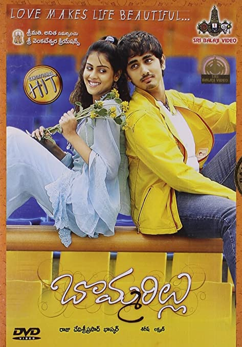 bommarillu dialogues download