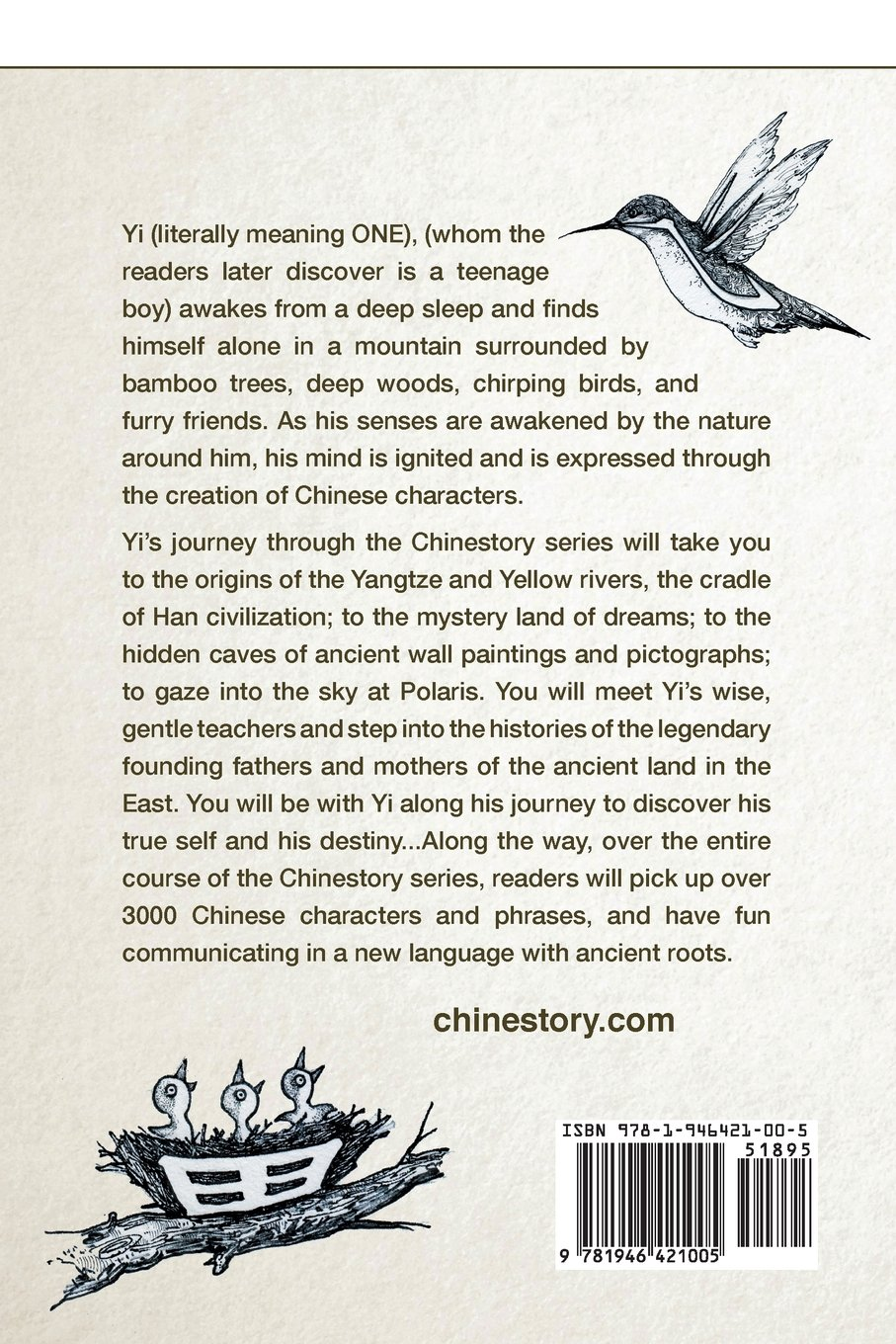 Amazon Chinestory Learning Chinese Through Pictures And