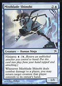 Magic: the Gathering - Mistblade Shinobi - Betrayers of Kamigawa