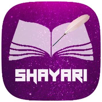 Amazon com: Hindi-Urdu shayari: Appstore for Android