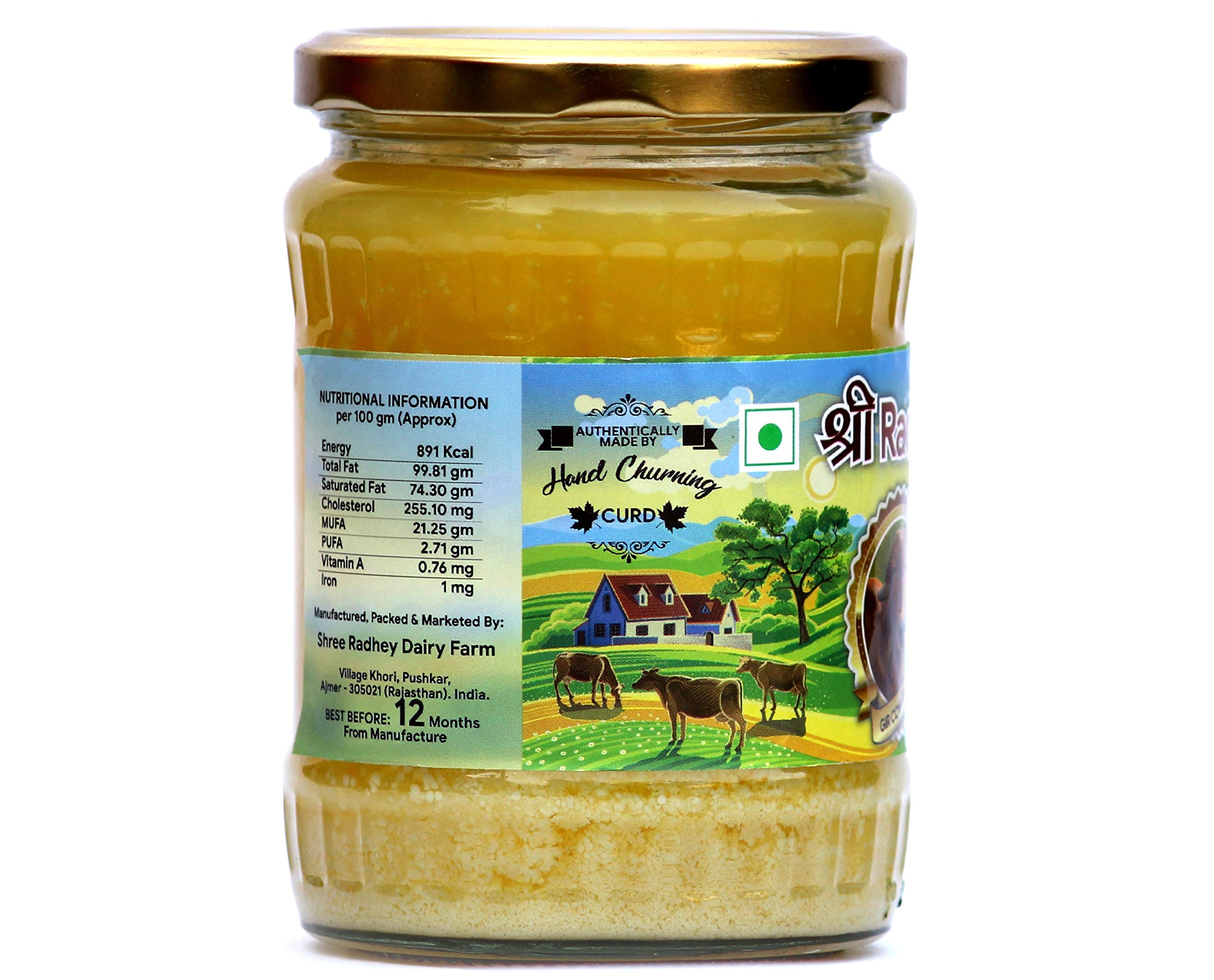 Shree Radhey Certified A2 Gir Cow Ghee - Clarified Butter - 100 % Grass Fed- (Traditionaly Churned) 14 oz (400 gm)) by Shree Radhey (Image #2)