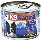 ケーナインナチュラル (K9 Natural) K9 Natural プレミアム缶ドッグフード ビーフ 170g