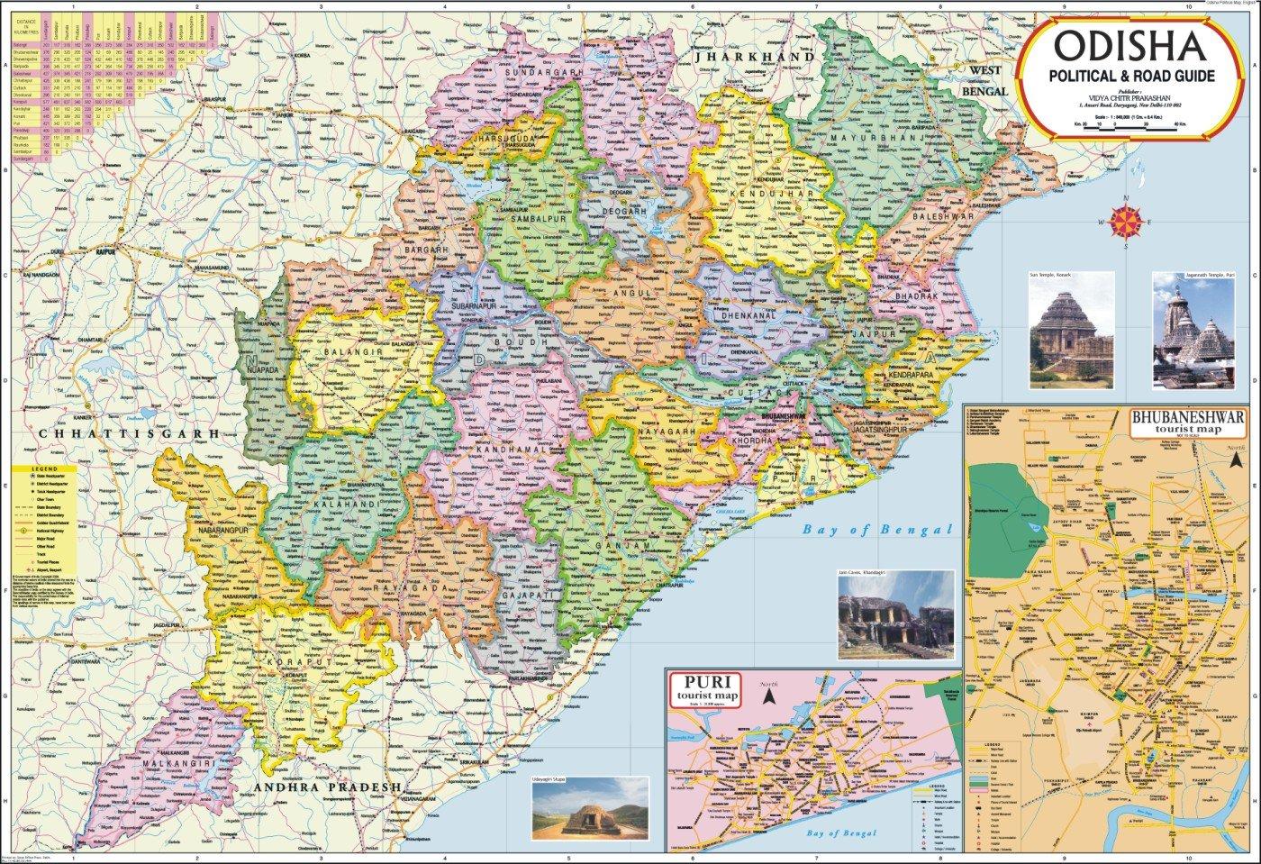Odisha Map Buy West Bengal Map Book