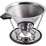 BestTrendy コーヒードリップ コーヒードリッパー コーヒーフィルター コーヒーを漉す ステンレス 目詰まりしにくい 耐熱 繰り返し 2層メッシュ ペーパーレス