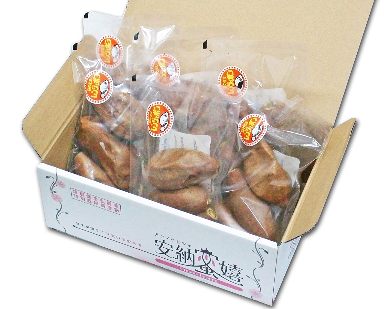 冷凍》 安納蜜嬉(あんのうみつき) 石焼き芋 袋のままレンジでポン 250g×6パック(1.5kg) 【特別栽培農産物】 鹿児島県 種子島産 安納芋 (あんのういも) 2Sサイズ さつまいも