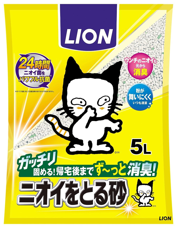 【2021年最新版】猫砂のおすすめ人気ランキング12選【安全】