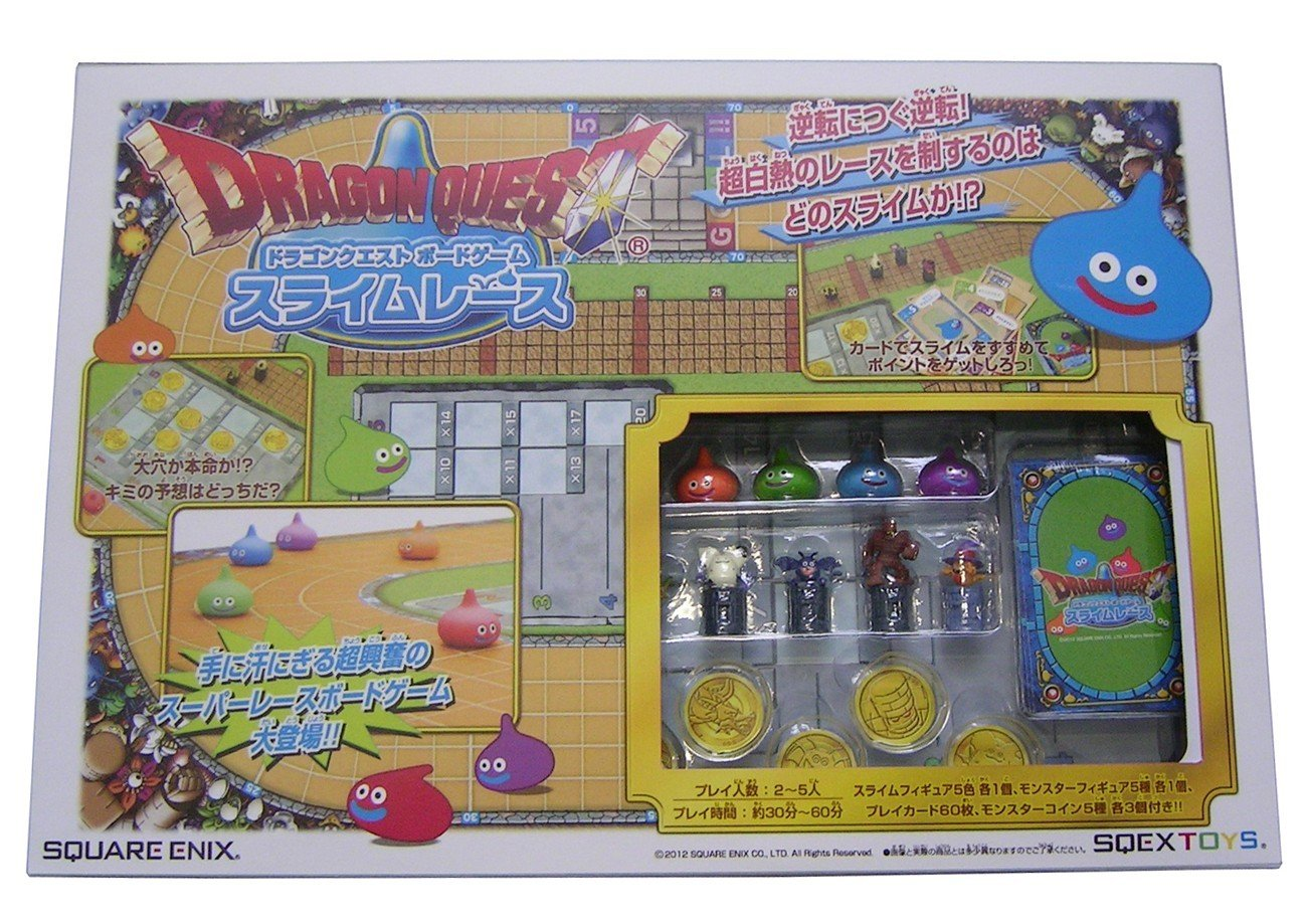 Dragon Quest Board Game - Slime Race [Toy] (japan import)