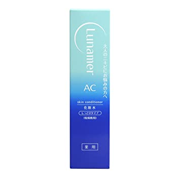 Japan Health and Beauty - Runamea AC Skin Conditioner (moist type) *AF27*