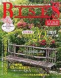 BISES (ビズ) 2013年 06月号 [雑誌]