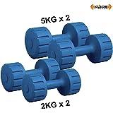 Kore K-DM-PVC-2KG+5KG-COMBO161 Dumbbell Set Combo