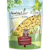 Banana Chips, 1.5 Pounds — Sweetened, Unsulfured, Non-GMO, Kosher, Vegan, Bulk, Crisp & Tasty Snack