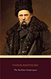 The Brothers Karamazov (Centaur Classics) [The 100 greatest novels of all time - #8]