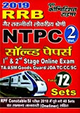 RRB NTPC Stage I & II exam 2019 Solved Papers Vol 2