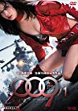 009ノ1 THE END OF THE BEGINNING [DVD]