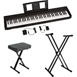 Yamaha P45 88-Key Weighted Action Digital Piano with Sustain Pedal, Power Supply, Double-Braced X-Style Keyboard Stand, and Padded X-Style Piano Bench