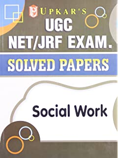 msw paper