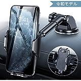 【令和最新版】DesertWest 車載ホルダー 2in1 スマホホルダー 機械式 伸縮アーム 粘着ゲル吸盤 エアコン吹き出し口式兼用 スマホスタンド 車 携帯ホルダー iphone 車載ホルダー 取り付け簡単 360度回転 高級PUレザー ワンタッチ 片手操作/自由調節/日本語説明書付き/4-7インチ全機種対応 iPhone/Samsung/Sony/LG/Huawei など