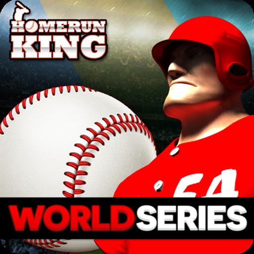 Homerun King   Pro Baseball