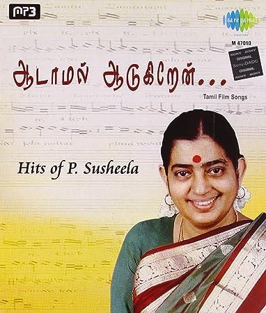 Top 75 duet songs of p. Susheela | one stop jukebox | ghantasala.