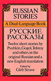 Russian Stories: A Dual-Language Book (Dover Dual Language Russian)