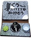 本格文字彫入れ型 屋外 ペット墓 20cm×15cm文字彫入れ (20字まで無料) 水鉢、ステンレス線香立、セメント付き 小動物用