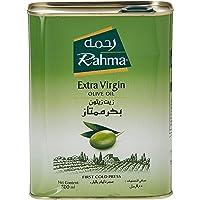 Rahma Olive Oil Extra Virgin - 800 ml