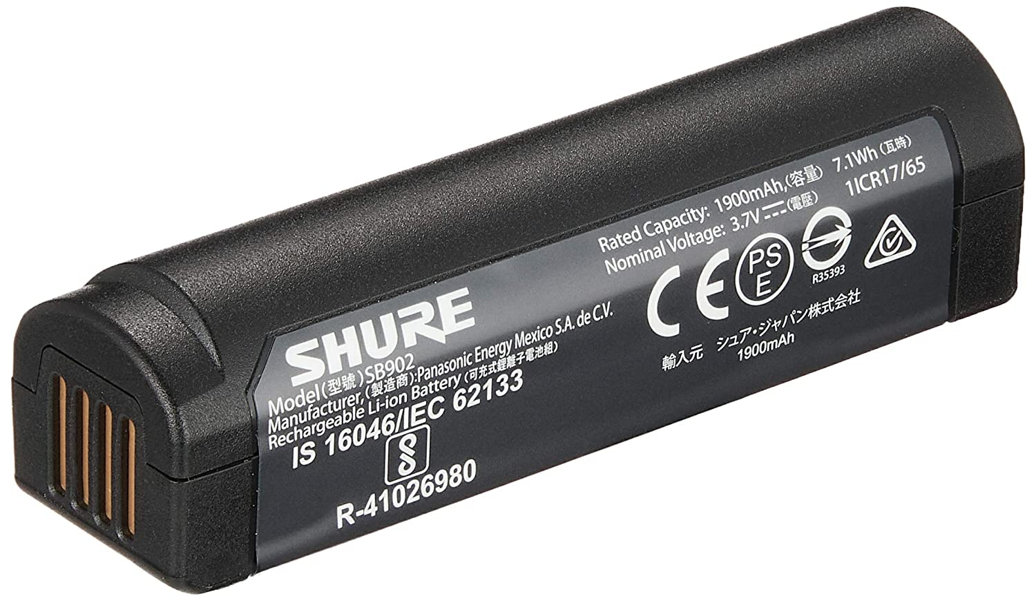 Lithium Ion Battery >> Shure Sb902 Rechargeable Lithium Ion Battery For Glx D