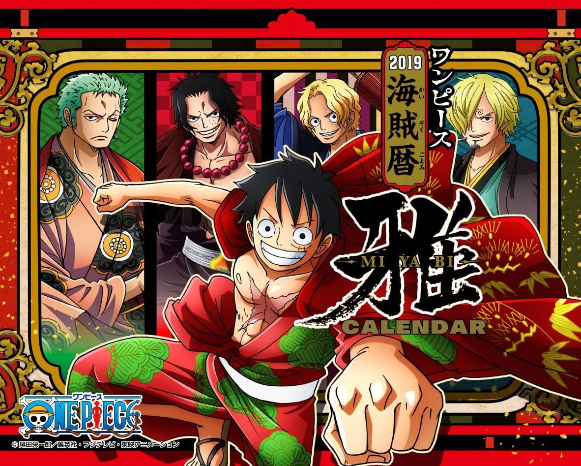 Calendrier One Piece 2021 Amazon.: One Piece Desktop MIYABI Calendar Official Anime 2019