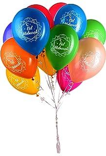 Amazing Indoor Eid Al-Fitr Decorations - 81i3vRnjJKL  Graphic_865717 .jpg
