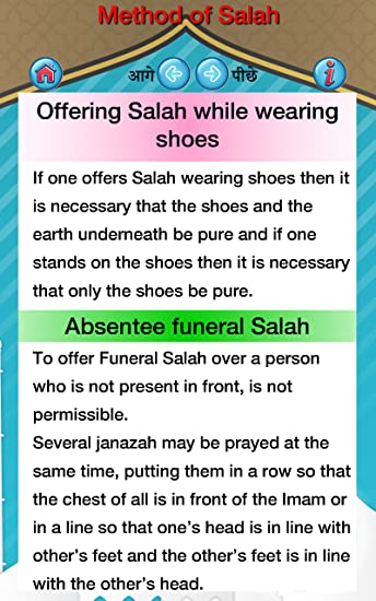 Amazon com: Method of Salah: Appstore for Android