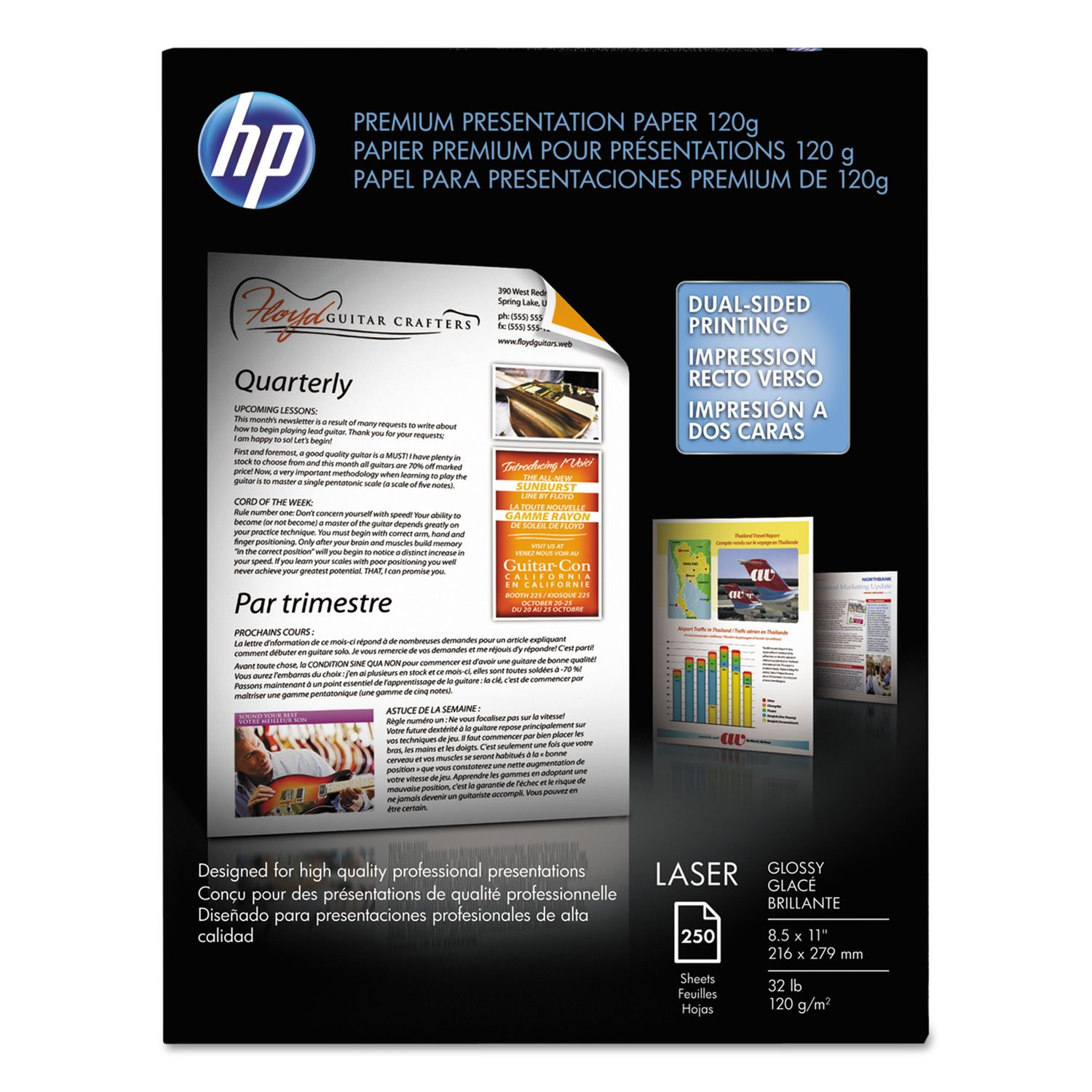 HP CG988A Color Laser Presentation Paper, 95 Brightness, 32lb, 8-1/2 x 11, White, 250/Pack