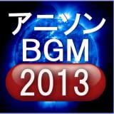animation songs 2013