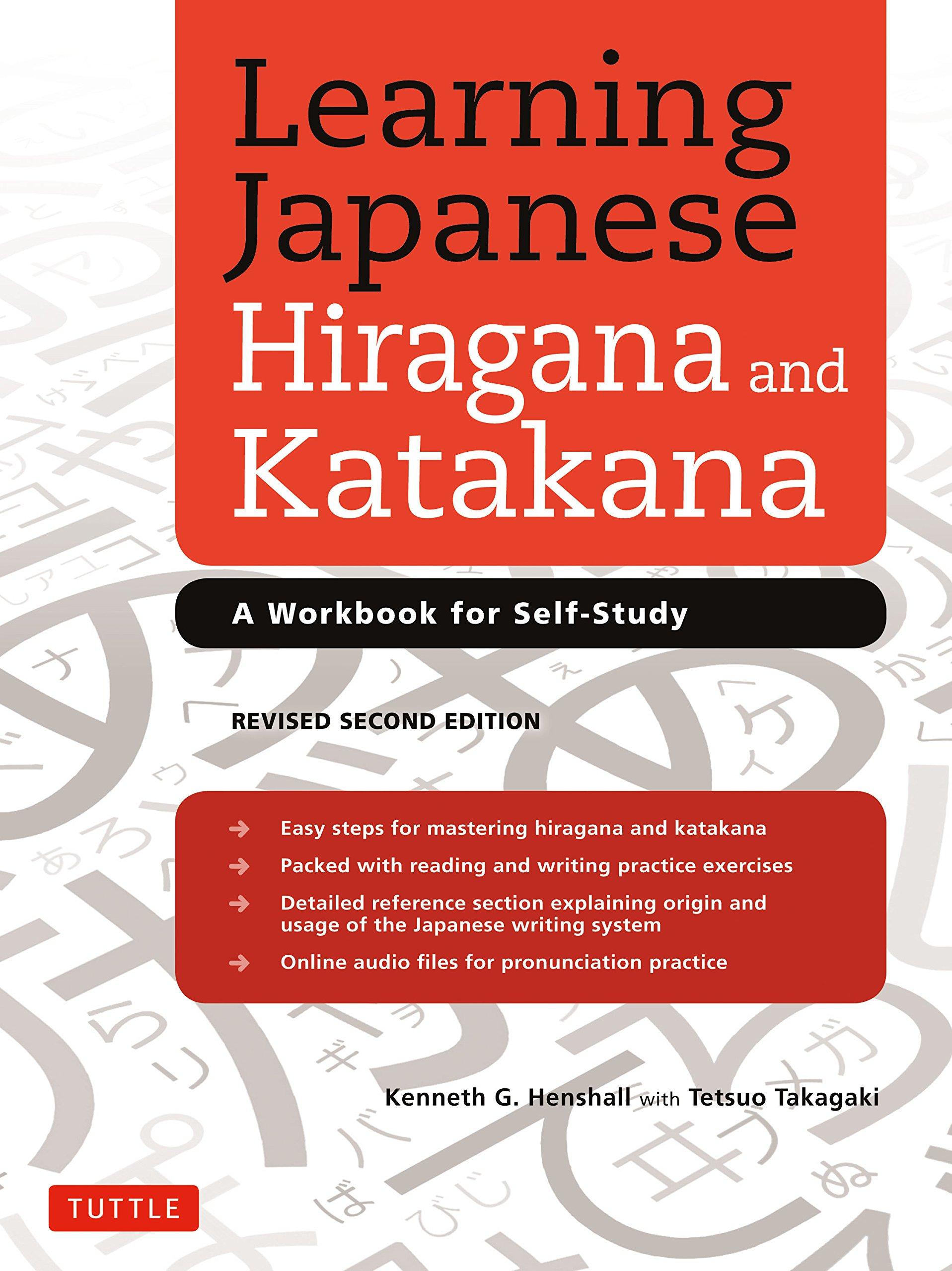 Buy Learning Japanese Hiragana And Katakana A Workbook For Self