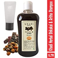 Khadi Herbal Shikakai Shampoo + FREE Reusable Empty Bottle for Face Travel Use || Natural Hair Nourishment & Root Strengthening, Paraben & Sulfate free (1 Litre Pack)