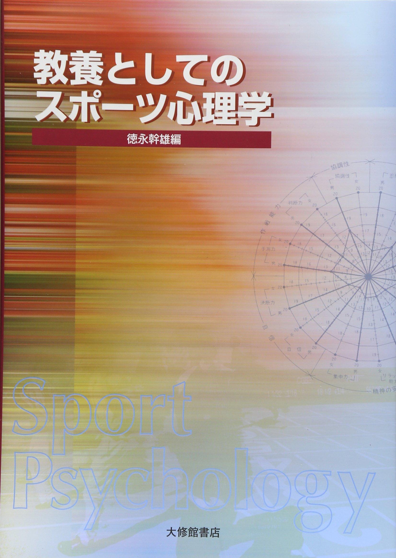 「あなたのランの目標は適切? 「半歩先を追え!!」箱根V3の青学に学ぶ目標設定」の画像