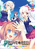 【DVD-PG】LOVEREC. DVD-PG Edition E-ne!
