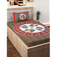 Story at Home Single Bedsheet Set, Multi-Colour, 225 x 235 cm, FY1501