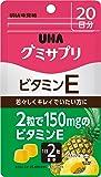 UHAグミサプリ ビタミンE パイナップル味 スタンドパウチ 40粒 20日分