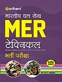 Bhartiya Thal Sena MER Technical