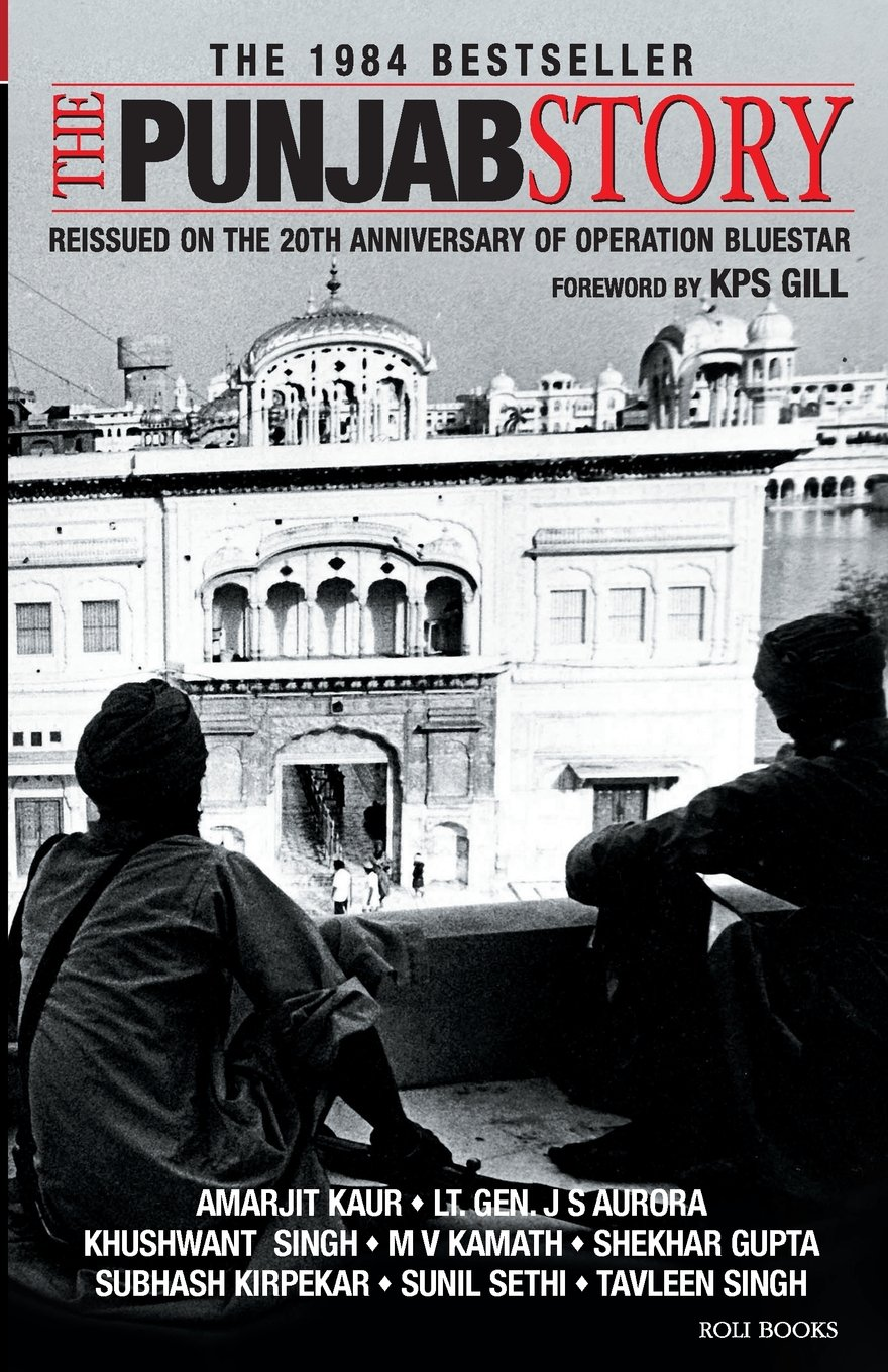 Buy The Punjab Story Book Online at Low Prices in India | The Punjab ...